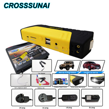 Emergency 50800mAh Car Jump Starter Portable Battery Charger Booster Power Bank Starting Device 12V 600A SOS Warning Lighting