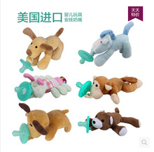 Wubbanub funny pacifier caterpillar обезьяна соску силикона соска собака клипы новорожденный
