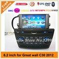 2 din CARRO DVD Para Great Wall Voleex C30 2010 2011 2012 Rádio Do Carro GPS com BT agenda WIFI/3G USB mapa Livre cartão