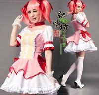 Anime Puella Magi Madoka Magica Kaname Madoka Cosplay Costumes Lolita Maid Outfit