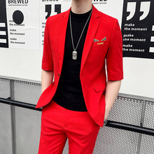 custom Men's casual 7-cuff suit, Korean version, middle-slee