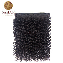SAHAR Brazilian Kinky Weave Curly Hair 100% Human Hair Weave Bundles 1 PCS Natural Color Remy Hair Extensions Free Shipping new arrival ms lula hair 7a unprocessed brazilian kinky curly virgin hair weave human hair 4pcs free shipping