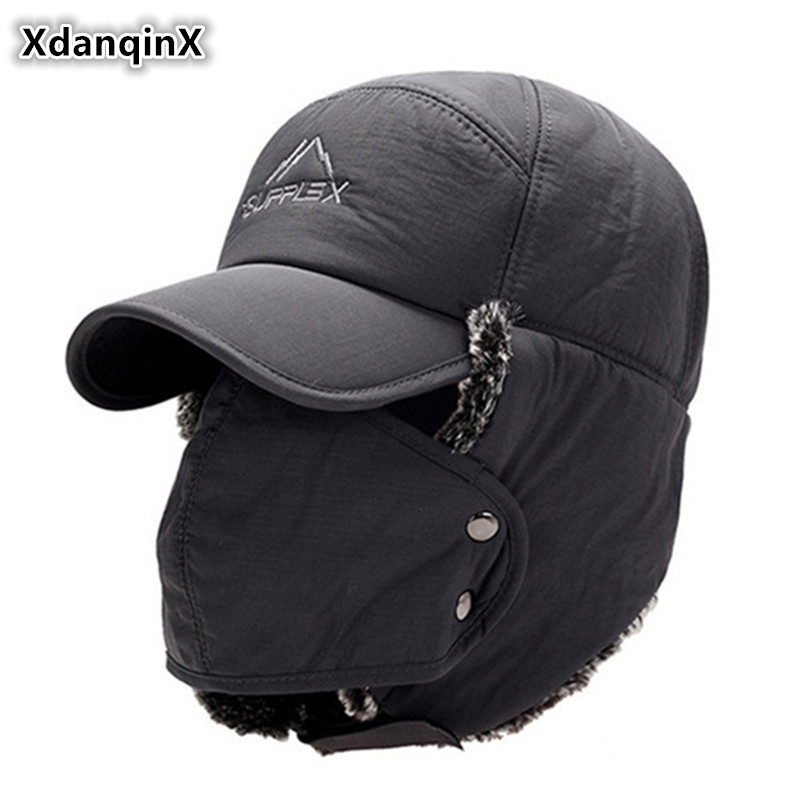 XdanqinX Men's Ear Protection Face Bomber Hats Thicker Plus Velvet Warm Woman Winter Hat Resist The Snow Male Bone Cap Ski Hat(China)
