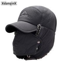 13df3842ffb2 Sombreros Para La Nieve - Compra lotes baratos de Sombreros Para La ...