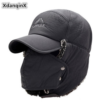 XdanqinX Men's Ear Protection Face Bomber Hats Thicker Plus Velvet Warm Woman Winter Hat Resist The Snow Male Bone Cap Ski Hat