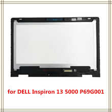 Popular Replacement Dell Inspiron 13-Buy Cheap Replacement