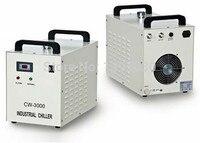 1pc 220V High quality Co2 laser chiller CW 3000AG 220V 50/60HZ 9L 10M for 80W CO2 glass laser tube