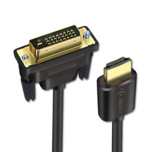 HDMI To DVI d Cable Male-Male Flexible 1m 1.5m 2m 3m 5m Audio For PC/PS4 To Monitor Cable DVI 24+1 To HDMI(China)