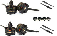 Multirotor FPV QAV 2204 2300KV Motor QAV R 220,250,210 Support for mini cross racing Quadcopter
