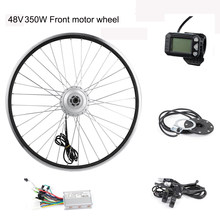 Motorcar Bicycle Motor Wheel Motor Controller 350W 48V 20inch 26inch Electric Bike Motor Front Motor Wheel Bicycle Switch(China)