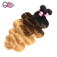 Kan Koningin 3 Lichaam Wave Ombre Menselijk Haar 1B / 4/27 Drie Tone Kleur Braziliaanse Haar Weave Bundels Remy Ombre Haar bundels Extensions
