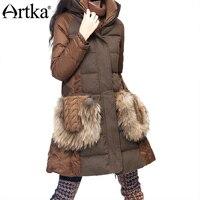 Artka женская ретро зимная одежда отложным воротником с длинными рукавами 90% утиный пух лоскутный коричневый высококачественный элегантный у