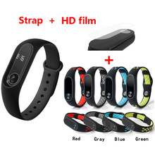 Smart Band Mi Band 2 Wristband Fashion Men Women Replace Strap Band 4 Color Free HD Film Hot Sell For Miband 2(China)