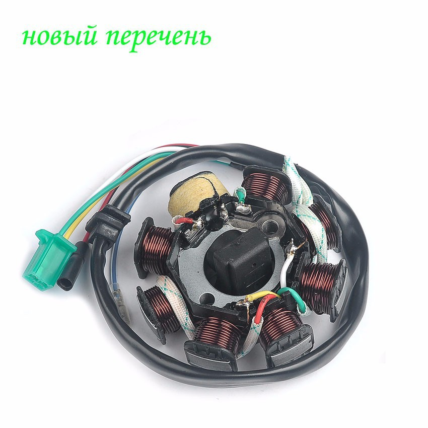 New Arrival Quad ATV Trike Parts fast shipping 88mm 8 Pole Magneto Stator For GY6 Clone Engine 150cc scooters mopeds DC Fired