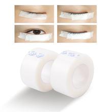 Профессиональные безмерные подушечки для глаз белая шелковая