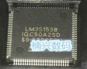 10pcs LM3S1538-IQC50-A2 LM3S1538-IQC50-A2T LM3S1538  New10pcs LM3S1538-IQC50-A2 LM3S1538-IQC50-A2T LM3S1538  New