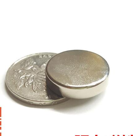 5pcs 20*5 Strong Disc Magnets Dia 20mm x 5mm N50 Rare Earth Neodymium Magnet 20x5 20mm*5mm 20 5 861123