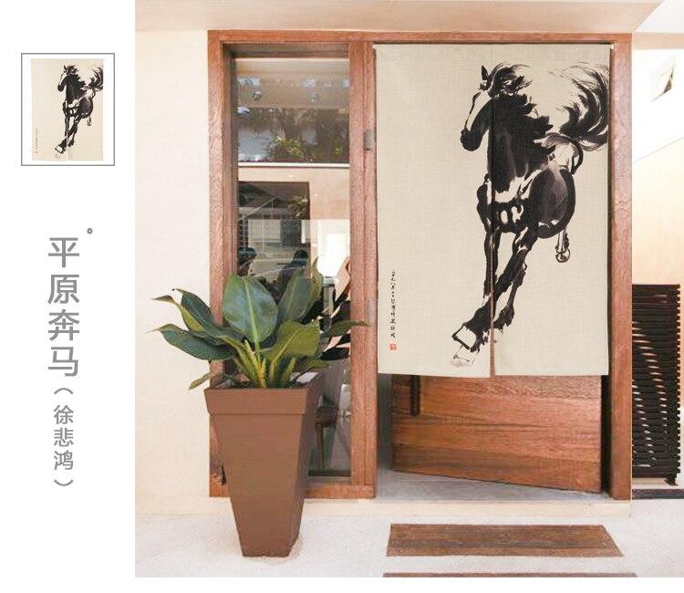 Xu Beihong encre cheval peinture rideau tissu art étude chinois vent porte rideau porche stores assis salon décoration