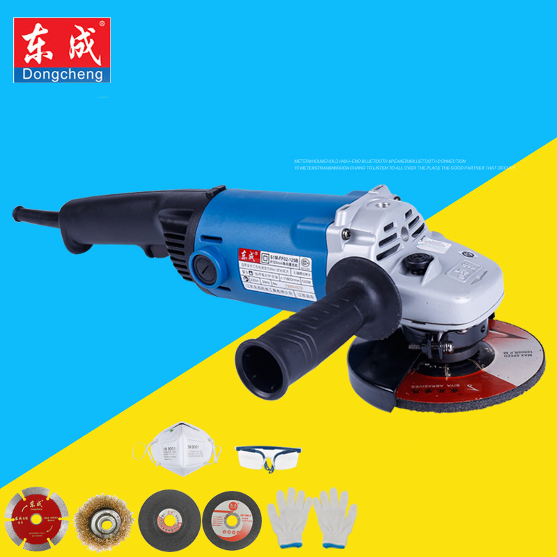Dongcheng 220V 560W Handheld Electric Angle Grinder Speed Regulating Grinding Machine for Metal Wood Polishing Cutting Tool