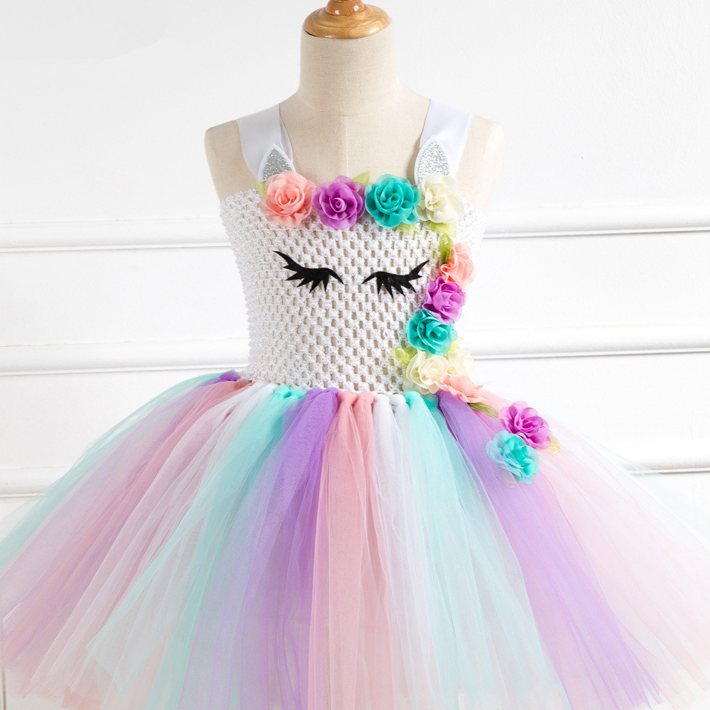 Flower Girls Rainbow Dress Princess Wedding Shiny Tutu Ball Gown Party Birthday