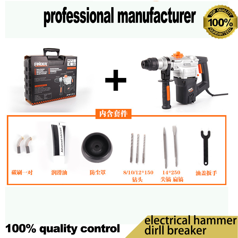 new arrival delimotion electrical breaker hammer for wood steel hole for cement broken at good price in Electric Hammers from Tools