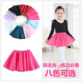 Girl dance skirt Ballet white Swan Dance train drill princess motion sport skirt physical exercise Kid major specialities school