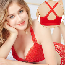 Sexy intersection zone Front buckle on back Gathering underwear in large yards Slim Button Bra with Beautiful Back