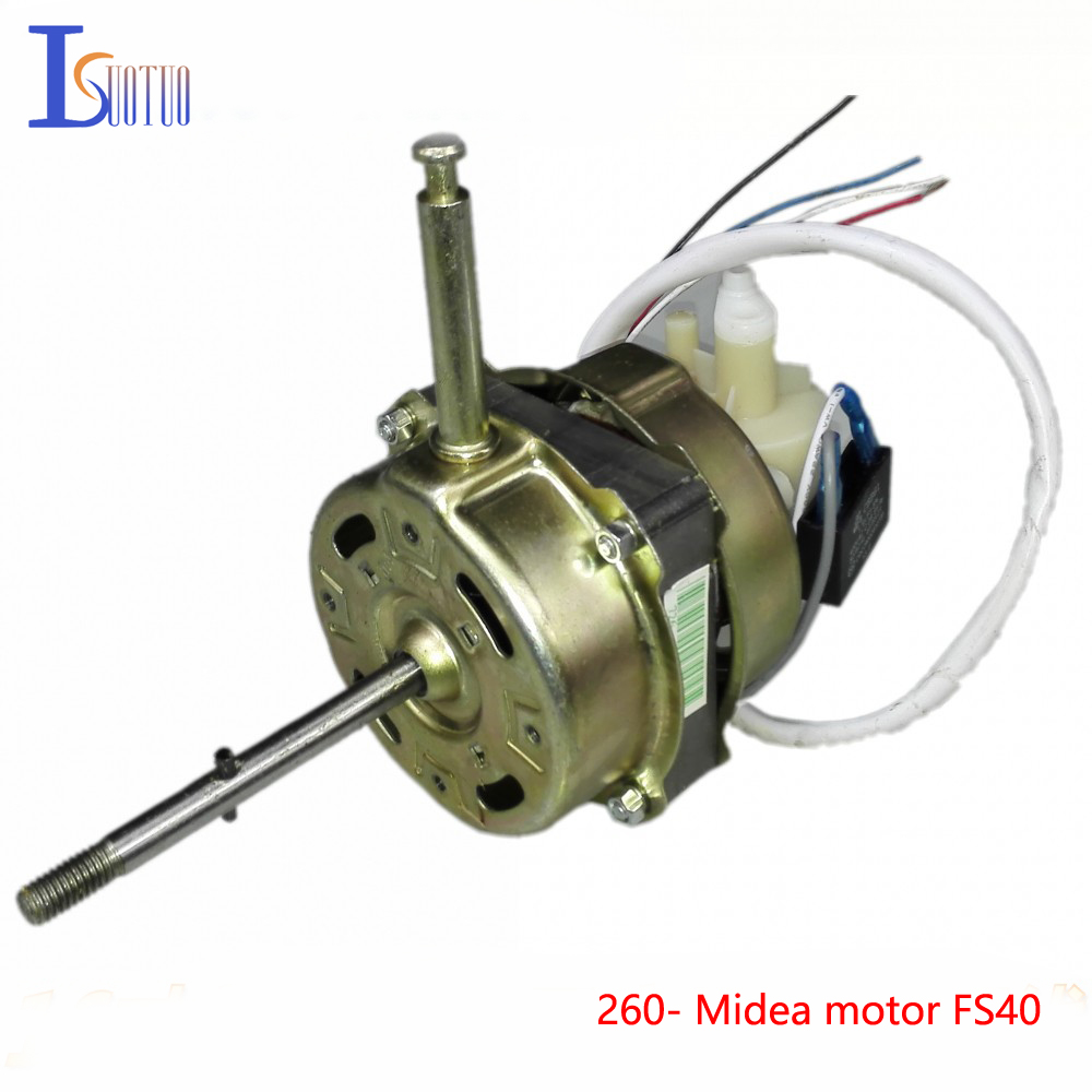 Air Conditioning Fan Motor Price