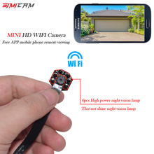 HD Mini WIFI Camera P2P  Pocket Camera DIY Wireless Camera Module Mini DV Camcorder Night Vision Motion detection