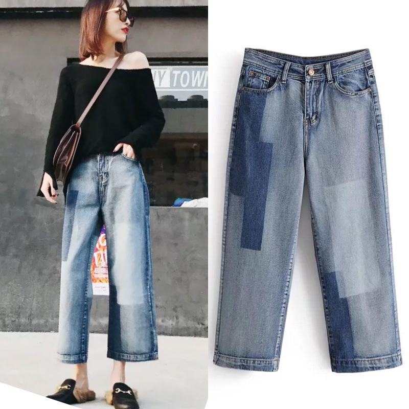 New in Europe and the wind of tall waist washing grinding white color matching jeans Womens clothing wide-legged pants