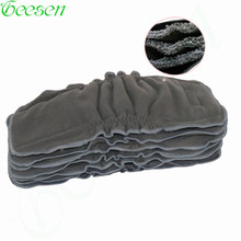 Reusable Bamboo Charcoal Insert Baby Cloth Diaper Nappy, 5 layer each Charcoal  Insert for Baby