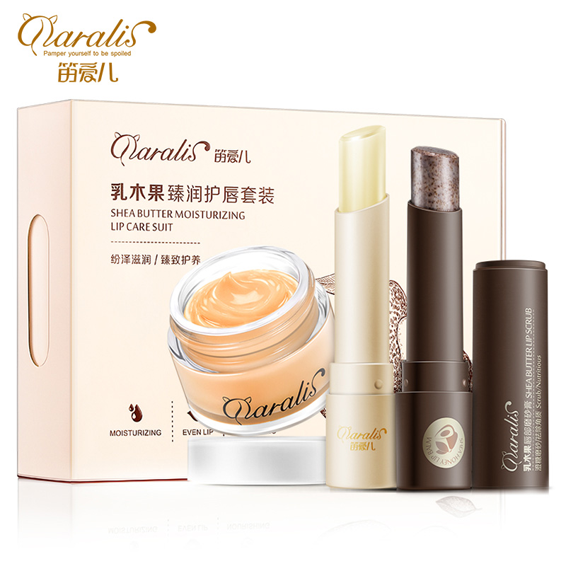 Daralis Shea Butter Lipstick Moisturizer Nutritious Lip Balm Lasting Temperature Scrub Cream Nourishing Balm Mask Lips Care Suit
