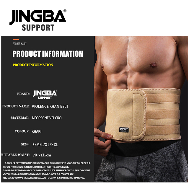 JINGBA SUPPORT Back Waist Support Waist trimmer Slim fit Abdominal Waist sweat belt Sports Safety Sports protective gear 5