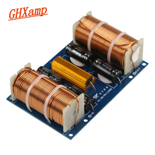 Ghxamp 800W Pure Subwoofer Bass Crossover Audio Board Home Theater Car Speakers 15 inch 18 inch Low frequency Divider 300HZ