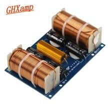 Ghxamp 800W saf Subwoofer bas Crossover ses kartı ev sineması araç hoparlörleri 15 inç 18 inç düşük frekans bölücü 300HZ