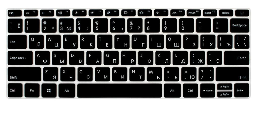 Us 284 5 Offfor Xiaomi Mi Laptop Notebook Air 13 133 Russian Language Silicone Keyboard Cover Skin Protector Sticker Protective Film In Keyboard