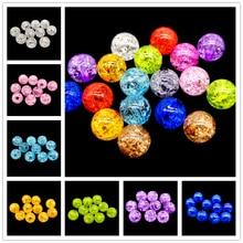 10 шт 12 мм круглые Хрустящие бусины Свободные Акриловые бусины для изготовления ювелирных изделий ожерелья браслеты DIY