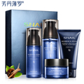 men snail face cream serum skin care whitening cream acne treatment moisturizing face care energy repair oil control hydrating
