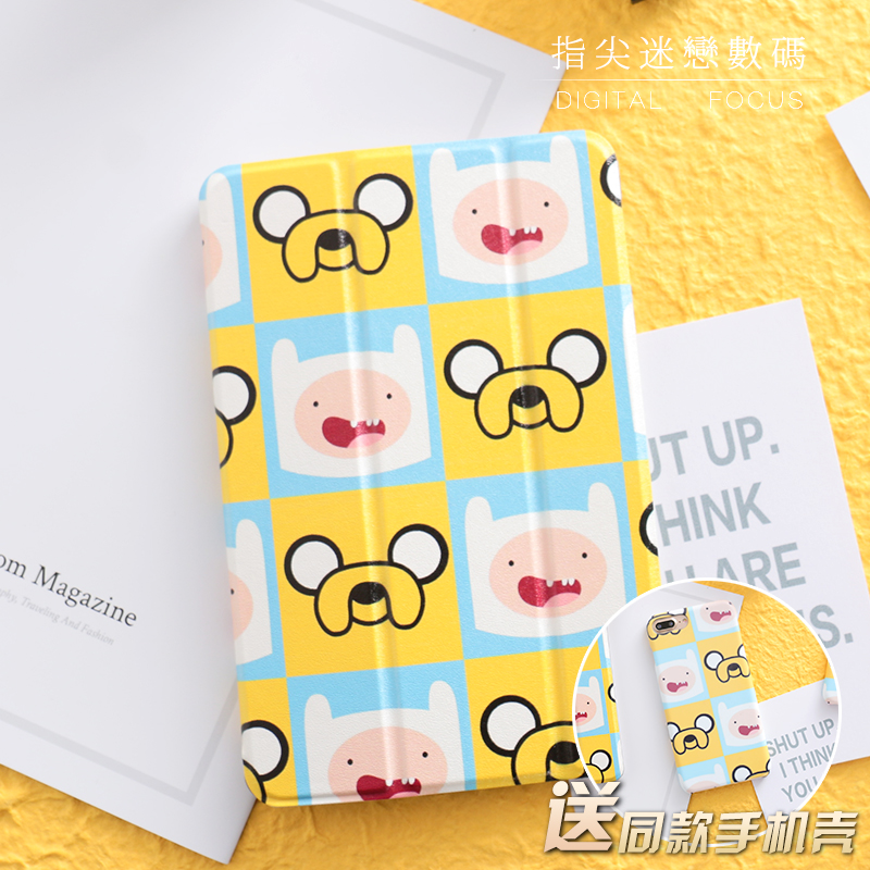 Cute Animals Magnetic Flip Cover For iPad Pro 9.7 10.5 Air Air2 Mini 1 2 3 4 Tablet Case Protective Shell for New iPad 9.7 2017 cute animals magnetic flip cover for ipad pro 9 7 10 5 air air2 mini 1 2 3 4 tablet case protective shell for new 2017