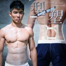 Hb &Mens bodysuit underwear. Waist Physical corsets for men. Body girdles . Body sculpting slimming men subber.Mens pvc bodysuit