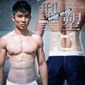 Hb y Mens body ropa interior. corsés del entrenamiento de la cintura para los hombres. fajas cuerpo. esculpir el cuerpo que adelgaza de los hombres subber. Mens traje de pvc