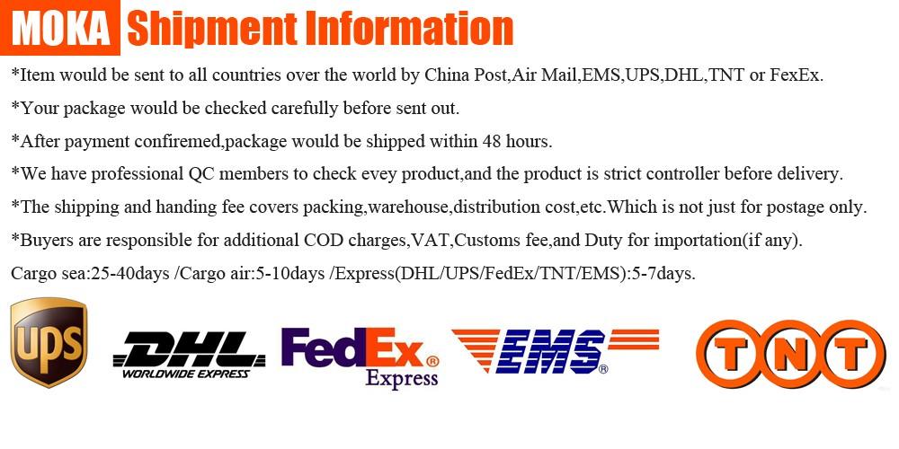 shipmentinformation