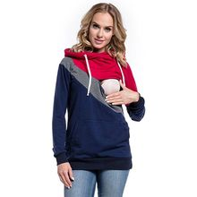 Maternity Clothes Fashion Multifunctional Mother Breastfeeding Hoodies T shirt Stitching Breastfeeding Pregnancy Womens Clothing