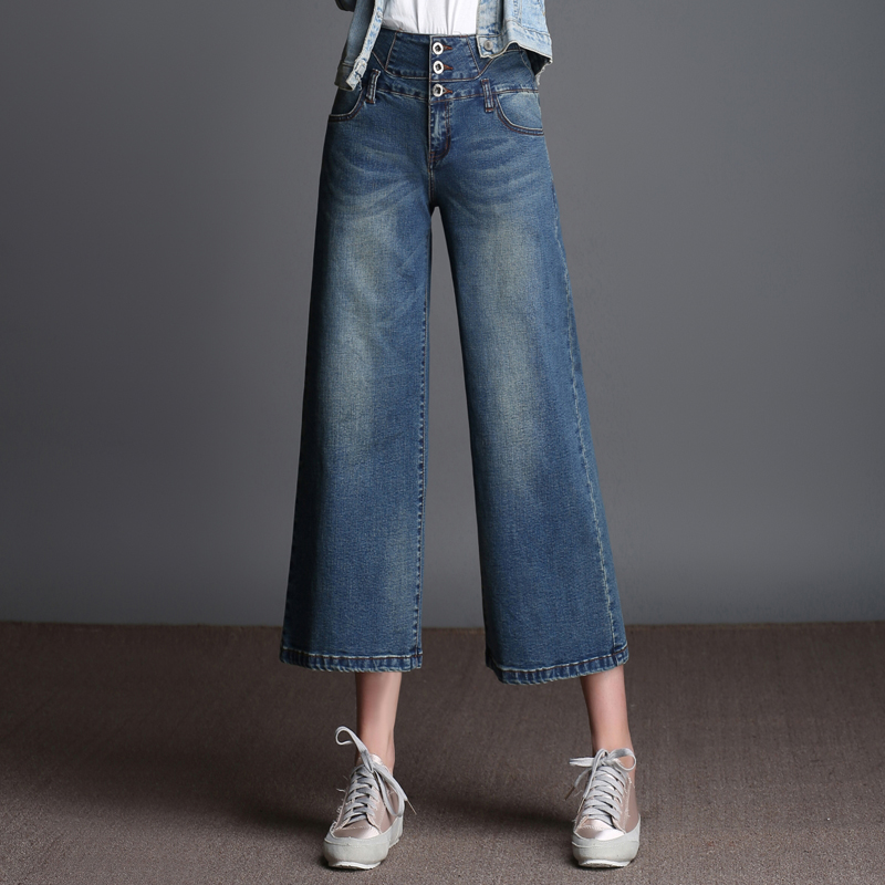 FOKINOFE Loose Wide Leg Rough Selvedge Ankle Length Jeans 2017 Tassels Straight Jeans Plus Size Woman