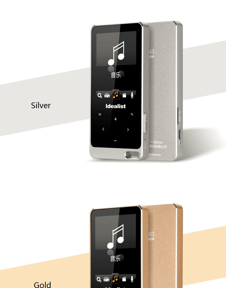 HIFI Metal Touch 2.4 Inch MP4 Player 8G Lossless Music MP4 TF SD Card Outdoor Sport MP3 Radio Music Mp4 Slim Player TXT Recorder (7)