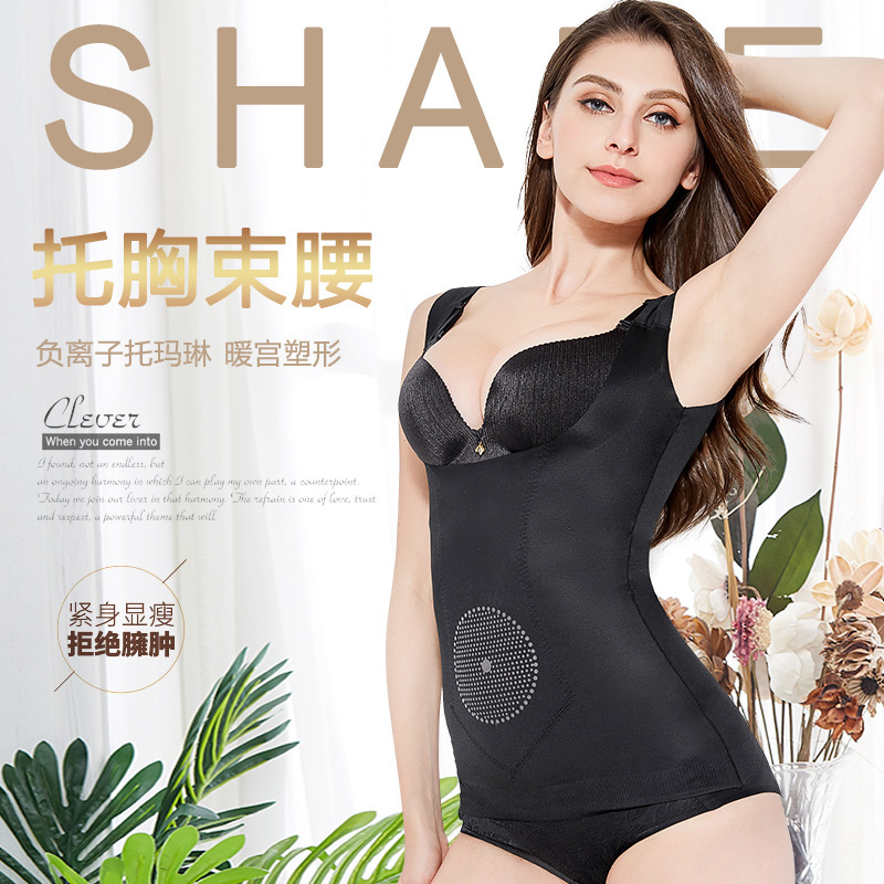 Shapewear Ion Traceless Anti-skid Ultra-thin Bodywear, Body-shaping Vest, Belly-tucked Waistcoat, Lady's Body-beauty Underwear