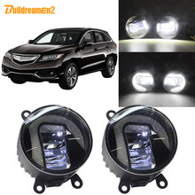 Buildreamen2 For Acura RDX 2010 2011 202013 2014 Car H11 LED Projector Fog Light + Daytime Running Lamp White 12V Accessories(China)