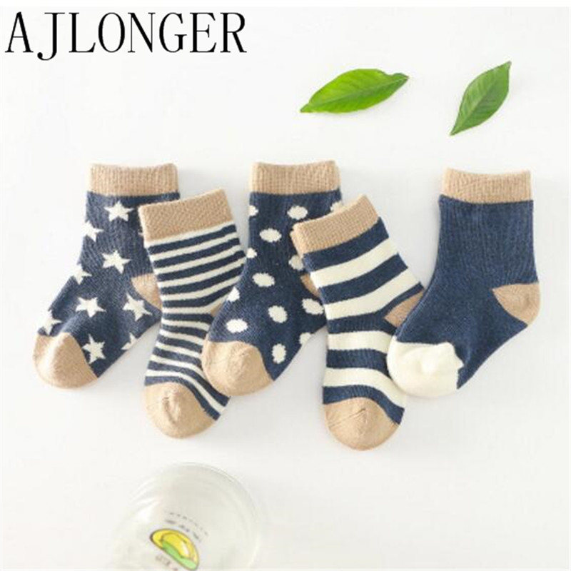 5 pairs/Lot High Quality Candy Color Children Socks For Girls Boys Cotton Kids