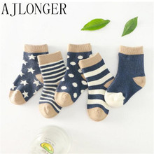 5 pairs/Lot High Quality Candy Color Children Socks For Girls Boys Socks Cotton Kids Socks 5 pairs baby girls boys socks character print kids socks for girls clothing brand 100