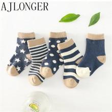 5 pairs/Lot High Quality Candy Color Children Socks For Girls Boys Socks Cotton Kids Socks
